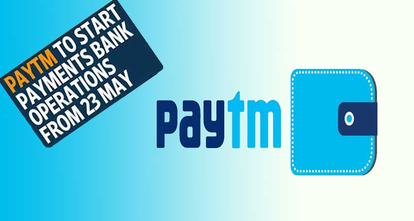 siliconreview Paytm to begin its payments bank operation from May 23rd