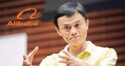 siliconreview-alibaba-division-obtains-majority-stake-in-ticketnew