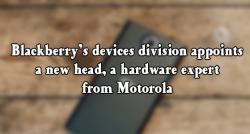 siliconreview-blackberrys-devices-division-appoints-a-new-head-a-hardware-expert-from-motorola