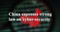 siliconreview-china-espouses-strong-law-on-cyber-security