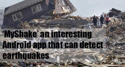 siliconreview-myshake-an-interesting-android-app-that-can-detect-earthquakes