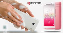 siliconreview-kyocera-launches-rafre-a-washable-smartphone-that-resists-hot-water