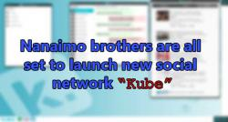 siliconreview-nanaimo-brothers-are-all-set-to-launch-new-social-network-kube