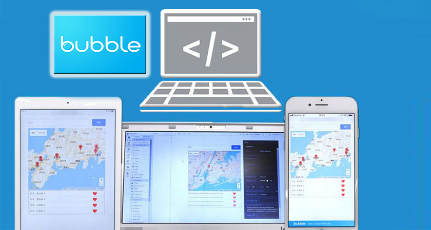 siliconreview-bubble-allows-easier-web-app-development