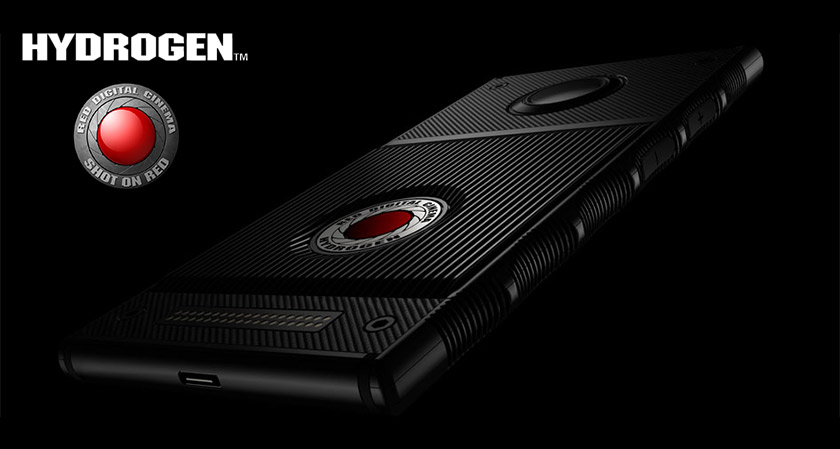 Thesiliconreview The World's First Holographic Phone by RED