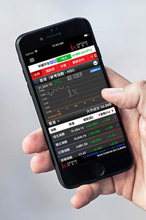 thesiliconreview-image-ixfintech-limited-19