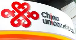 siliconreview-telecom-giants-tencent-baidu-and-alibaba-invest-a-whopping-12-billion-in-china-unicom