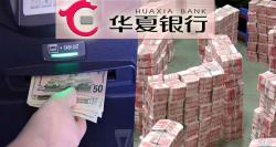 siliconreview-a-ridiculous-atm-security-loophole-earns-a-programmer-1m