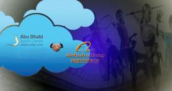 siliconreview-alibaba-and-abu-sports-partnership
