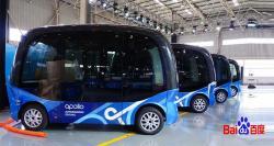 siliconreview-baidu-unveils-100th-autonomous-bus