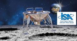 siliconreview-beresheet-moon-landing-probe-failed