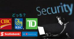 siliconreview-canadian-banks-ethical-hackers-security