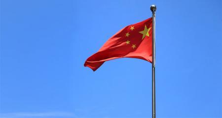 China's internet companies lose $260 billion amid fighting monopoly