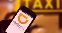 siliconreview-chuxing-expansion-overseas