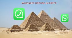 siliconreview-egypt-gets-a-whatsapp-hotline