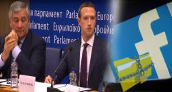 siliconreview-facebook-private-documents-seized-uk-