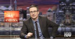 siliconreview-hbo-john-oliver-mocks-xi-china-blocks-the-channel