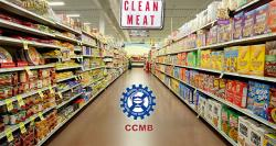 siliconreview-indian-supermarkets-to-obtain-clean-meat
