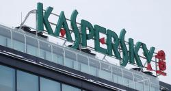 siliconreview-kaspersky-and-us-government-