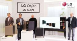 siliconreview-lg-objet-the-new-brand