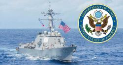 New 'Jamming' Technology used by the U.S Warships