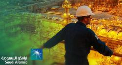 siliconreview-aramco-oil-supply