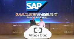 siliconreview-sap-and-alibaba-deal