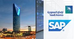 siliconreview-sap-cloud-data-centre-saudi