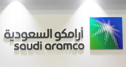 siliconreview-saudi-aramco-and-its-giant-refinery-project-in-india
