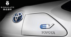 siliconreview-toyota-and-singulato-deal