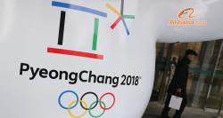 siliconreview-winter-olympics-alibaba-looks-to-digitalize-games-being-held-in-pyeongchang