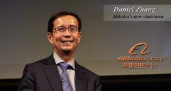 siliconreview-zhang-to-be-alibabas-new-chairman